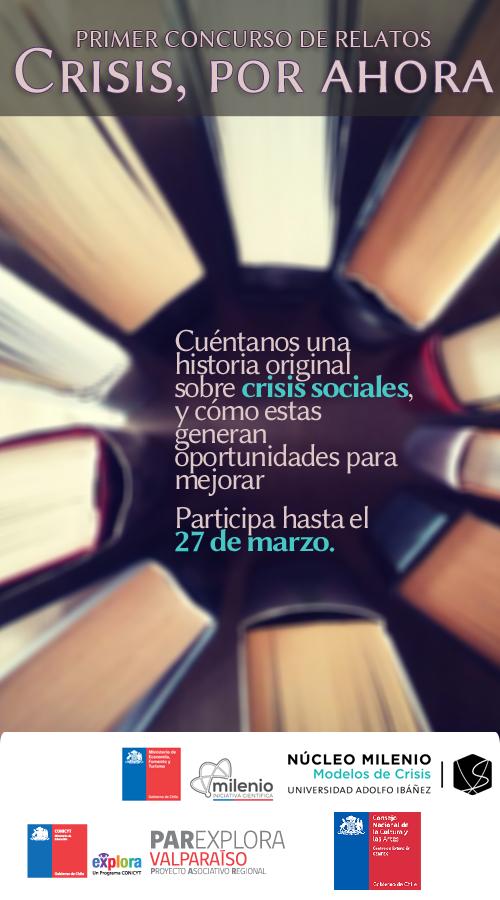 ConcursoRelatos-Vertical-instituciones